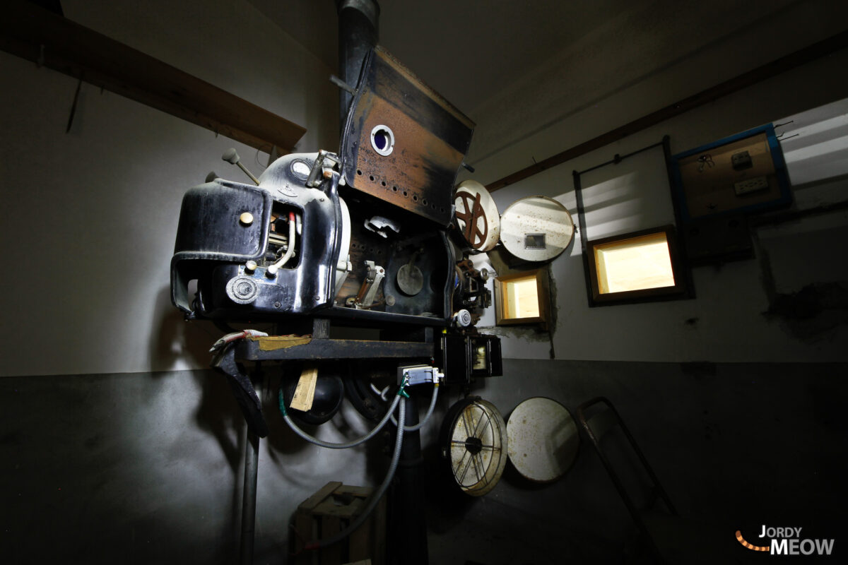Tohoku Mine - Projector