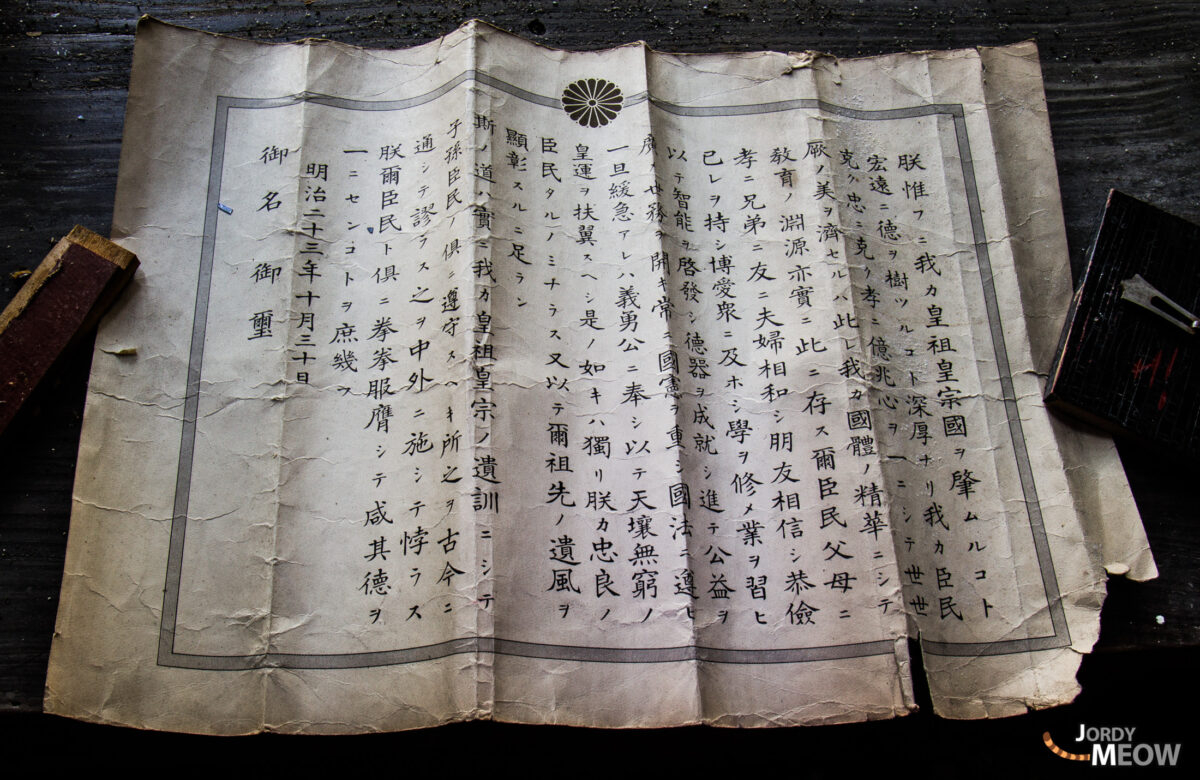 Imperial Rescript on Education