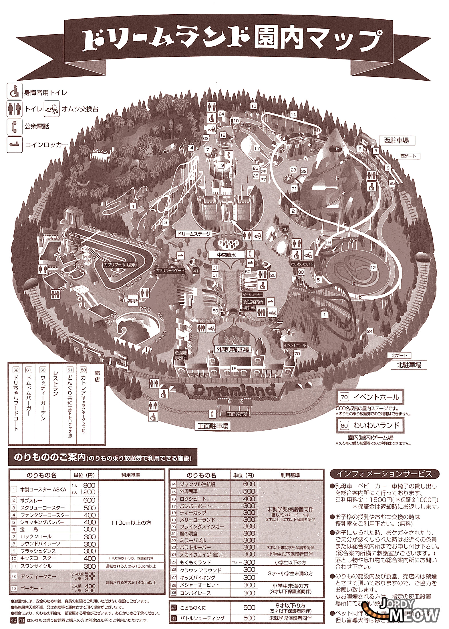 Dreamland Map