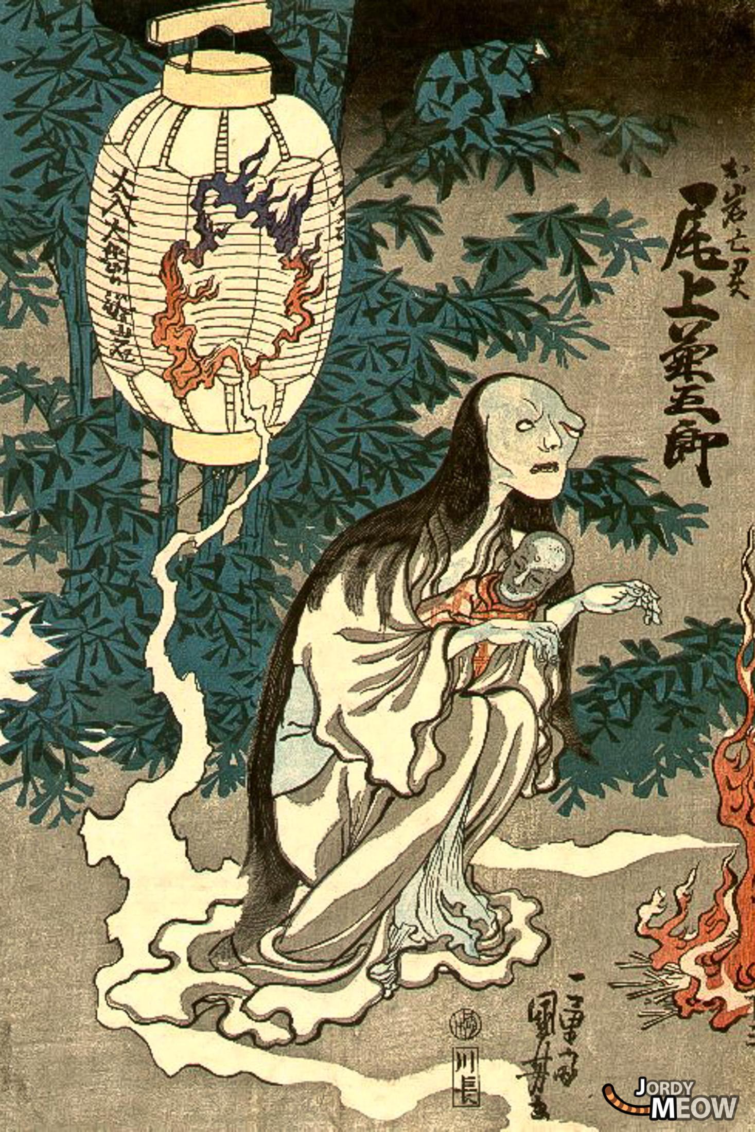 Ghost Story - Kuniyoshi Oiwa