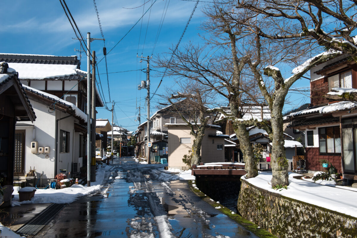 Tottori Village